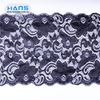Hans Stylish and Premium Decoration Elastic Lace