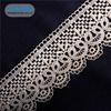 Hans Best Selling Beautifical African Lace Fabrics Embroidery